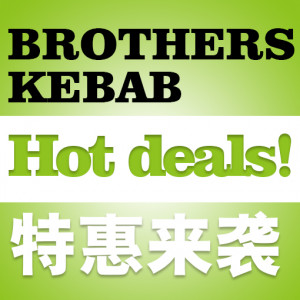 hot deals-cover